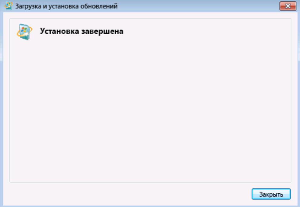 Не удалось найти указанный файл 0x80070002. Методы исправления ошибки 0x80070002 в Windows 10